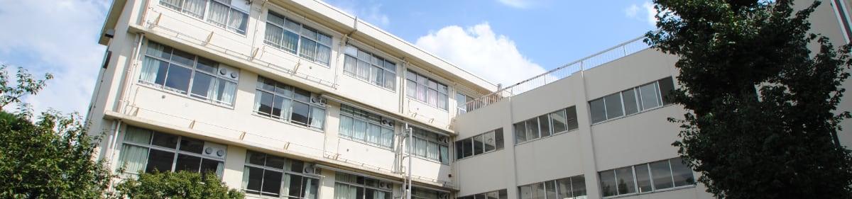 東京都立千歳丘高校の同窓会「丘友会」